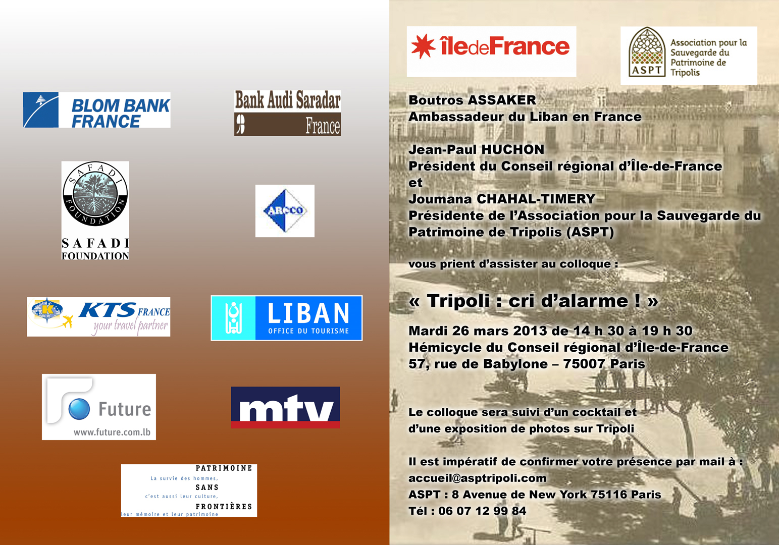 Invitation_colloque_ASPT_26_mars