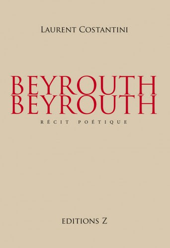Beyrouth Beyrouth