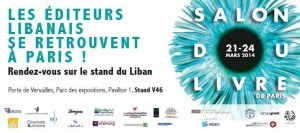 Le Liban au salon du livre de Paris 2014